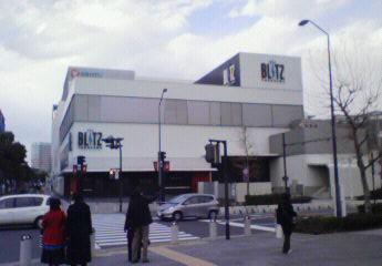 Yokohama BLITZ