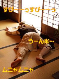 4.2-P3317081.jpg