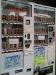 おでん缶販売機