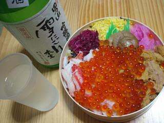 070510海鮮寿司
