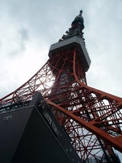 070609東京タワー