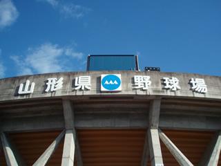 070616山形県野球場