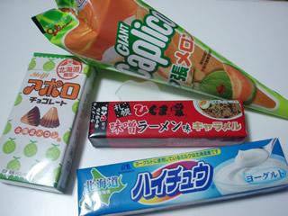 070915北海道お菓子