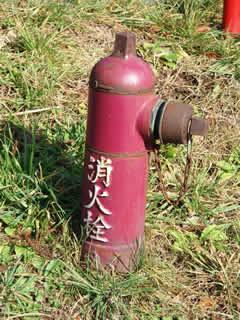 味のある消火栓