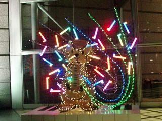 電飾マングース