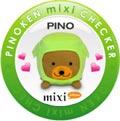 pino_inu.jpg