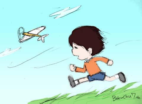 のぶくんの飛行機
